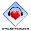 KolHaLev-World Wide Jewish Israeli Radio