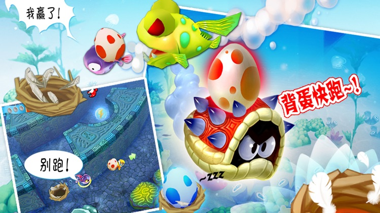 大鱼吃小鱼Online豪华版 全民人人可以和爸爸一起360天玩乐的最开心的乐乐鱼, 海底微世界,信心争第一, qq微信登录, 达人美女来玩 screenshot-3