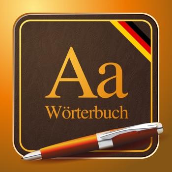 German BigDict - offline comprehensive dictionary