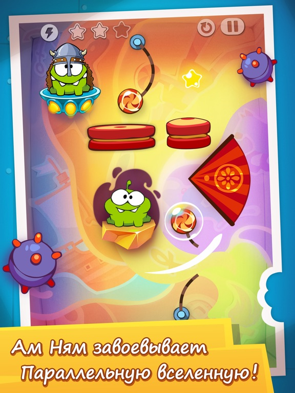 Cut the Rope: Time Travel HD для iPad