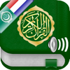 Quran Audio mp3 in Arabic and Dutch - Koran in het Arabisch, Nederlands en Fonetiek
