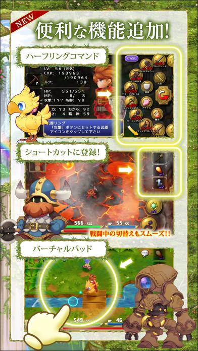 聖剣伝説 -ファイナルファンタジー外伝-スクリーンショット5