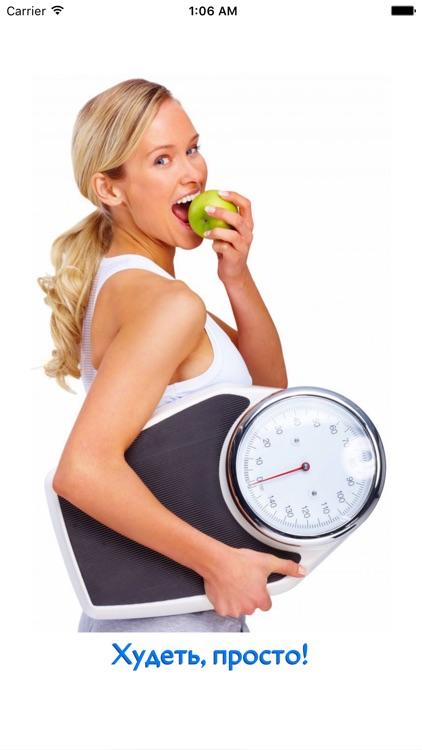 Как похудеть мужчине в 50 лет: возрастные особенности