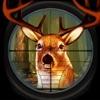 2015 大 降压 鹿 獠 : 无限 白 尾 狩猎 季节 行动 FREE
