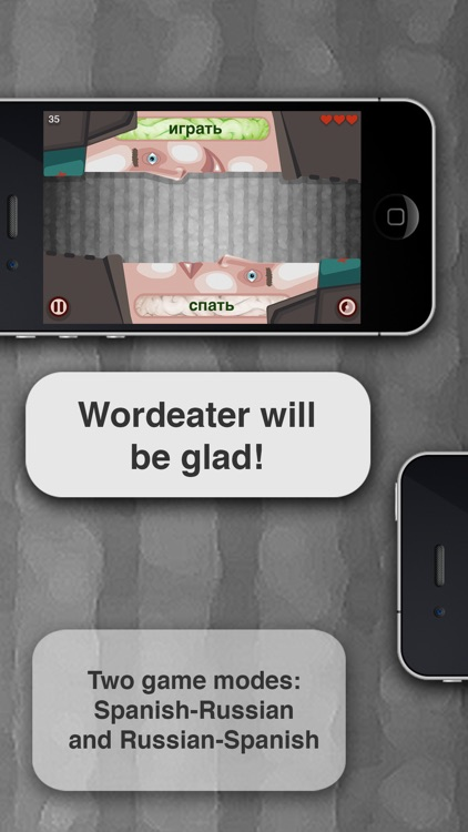 Wordeaters - learn Russian and Spanish words! screenshot-3