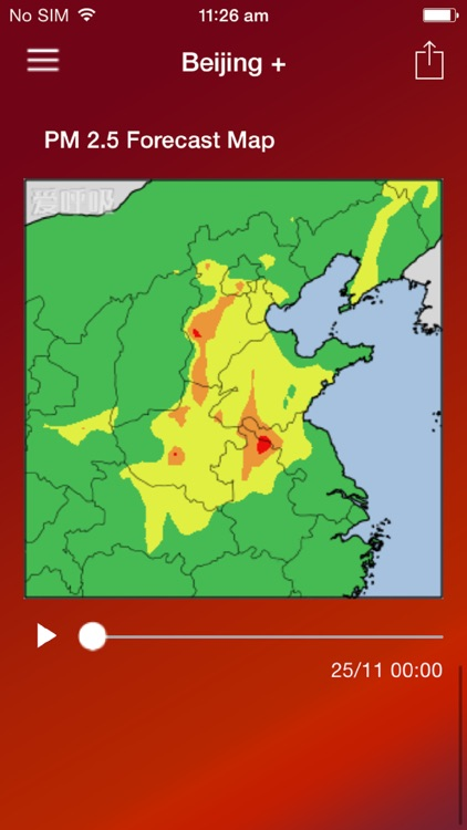 China Air Quality Forecast - PM2.5 smog daily and hourly trend