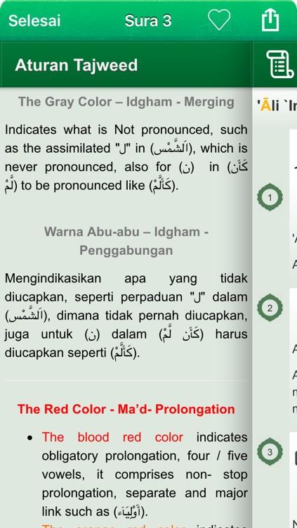 Quran Tajweed Audio mp3 in Indonesian, Arabic and Phonetics - Al-Quran Tajwid  dalam Bahasa Indonesia, Arab dan Fonetik Transkripsi screenshot-3