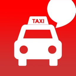 Hong Kong Taxi Interpreter