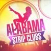 Alabama Strip Clubs