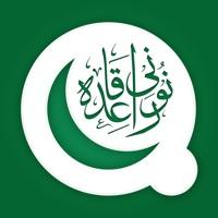 Codes for Noorani Qaida - Pakistani Edition Hack