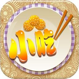 地道经典小吃  大众家常美味点心 ,川鲁粤菜各种味道,是下厨房、点评菜谱必备手机软件