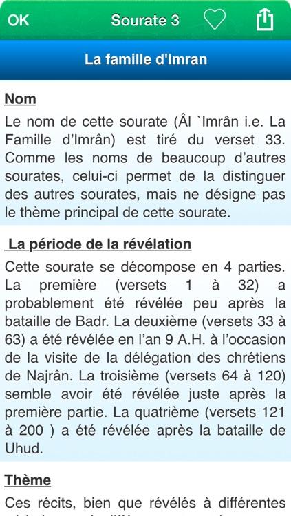 Coran Tajwid et Tafsir Audio mp3 en Français, en Arabe et en Transcription Phonétique - القران الكريم تجويد screenshot-3
