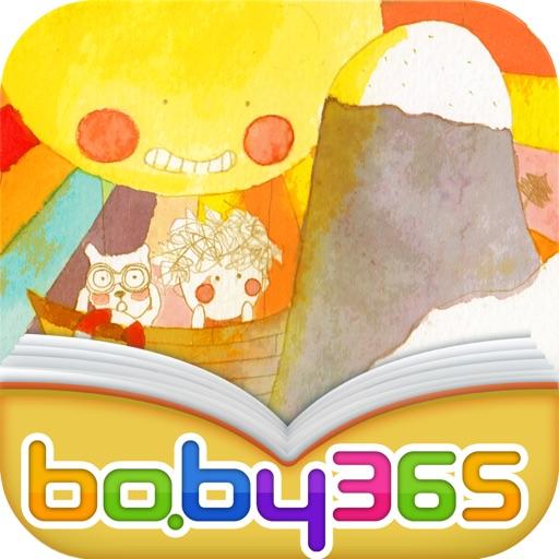 我想-有声绘本-baby365
