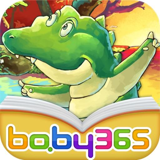 猴子和鳄鱼-有声绘本-baby365