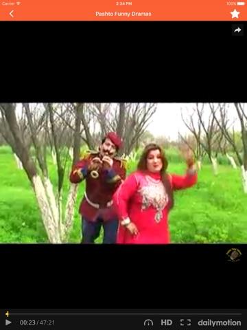 100+ Funny Pashto Drama-ipad-1