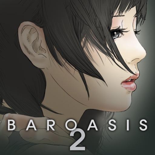 Bar Oasis 2 Japan