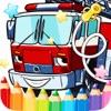 汽车消防车免费打印着色页为孩子