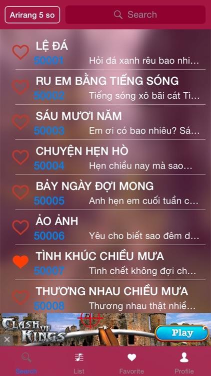 Karaoke So screenshot-3
