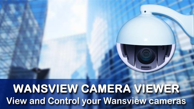 Wansview App