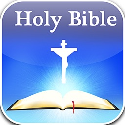 Holy Bible Verses For Daily Prayer