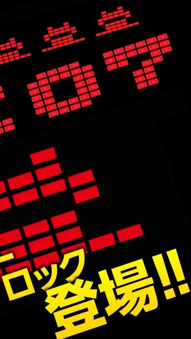 パチスロキングパルサー~DOT PULSAR~【ドットクロック】のスクリーンショット2
