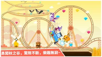 小魔女大冒險—寶寶巴士屏幕截圖3
