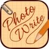 照片相片编辑涂画写字文本图片