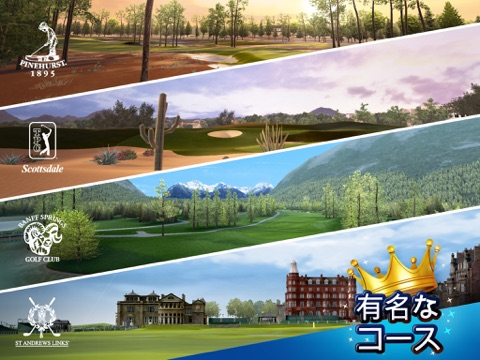 キング オブ ゴルフのおすすめ画像4