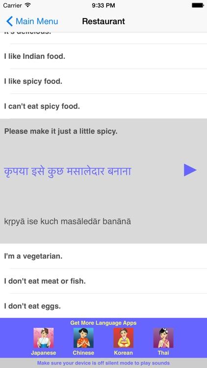 Speak Hindi Travel Phrasebook