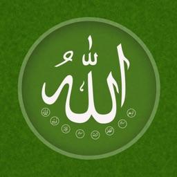 Names of Allah - Asma UI Husna