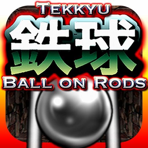 Tekkyu - Ball on Rods