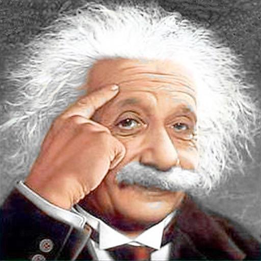 Albert Einstein Biography & Quiz