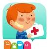 赤十字 – こどものための事故予防と応急処置
