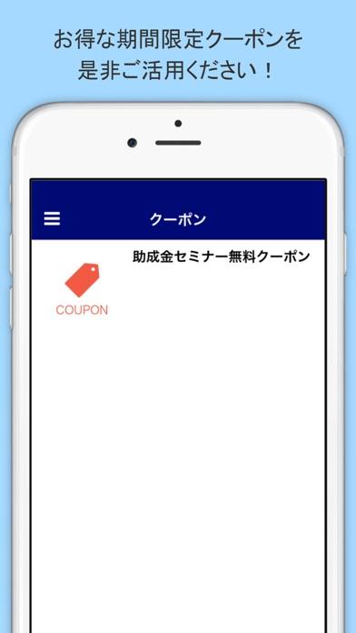 社会保険労務士事務所K's office(社労士事務所ケーズオフィス大阪)のスクリーンショット5