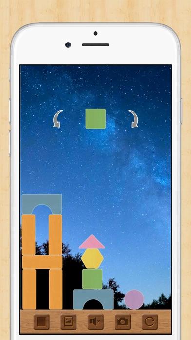 つみきあそび(子供向け知育アプリ)のおすすめ画像2