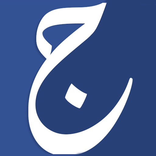 Urdu Daily News Reader FREE icon