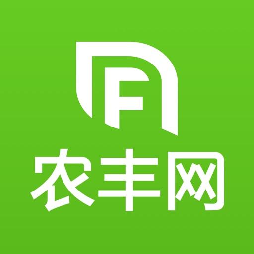 农丰网-全球农产品贸易综合服务平台 iOS App