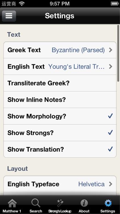 Holy Bible Greek Interlinear