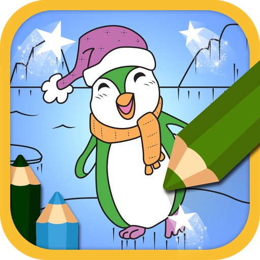KidsPaint - Coloring Cool Animals to Relax