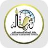 Al-Risalah Books
