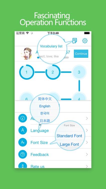 Learn Chinese/Mandarin-HSK Level 3 Words screenshot-4