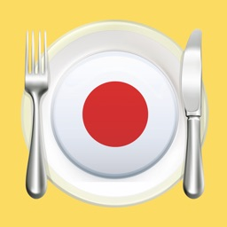 How To Cook Japanese Food