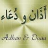 Adhan & Duaa