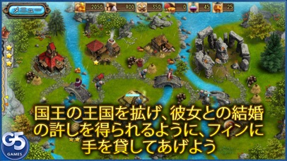 Kingdom Tales 2 (Full) screenshot1