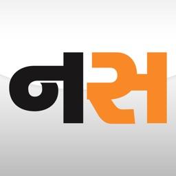 Gujarati News - NavGujarat Samay