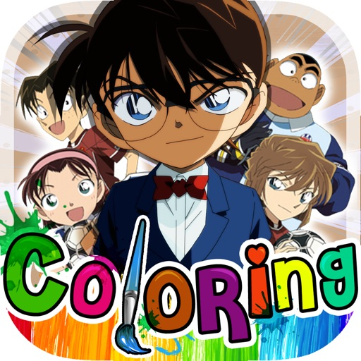 Coloring Anime & Manga Book : Cartoon Boys Picture - Detective Conan For Kids