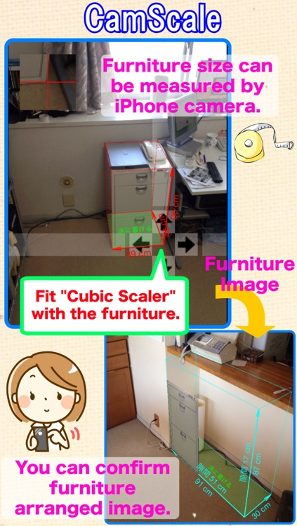 CamScale - Easy measuring & remodeling by camera screenshot-0