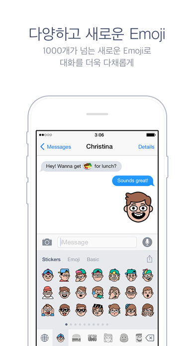 Emoji Keyboard by LINE for Windows