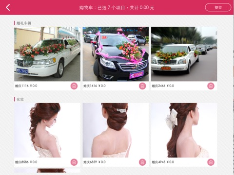 Screenshot of 影楼助手