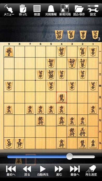 金沢将棋レベル100 エントリー版スクリーンショット2